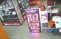 NS-RM2114W