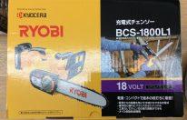 BCS-1800L1