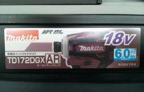 TD172DGX-AR